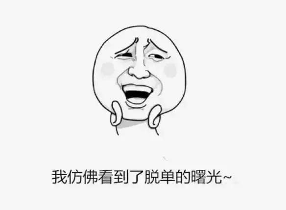 """七夕驾到,看牙医如何破解8月分手季的""""魔咒""""?"""