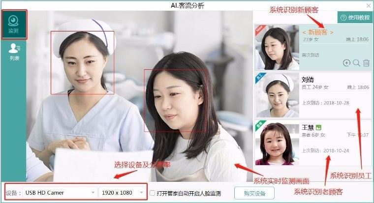 牙医管家口腔管理软件连锁版V4.3更新说明
