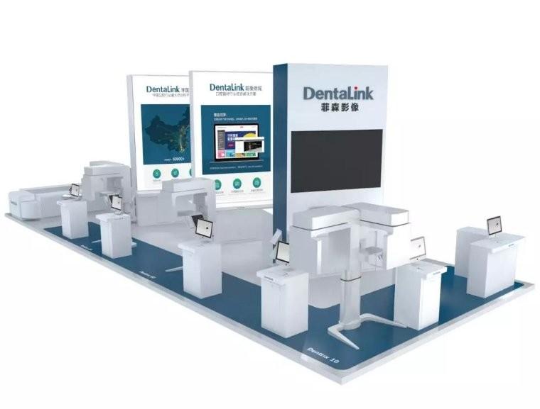 牙医管家展台图片