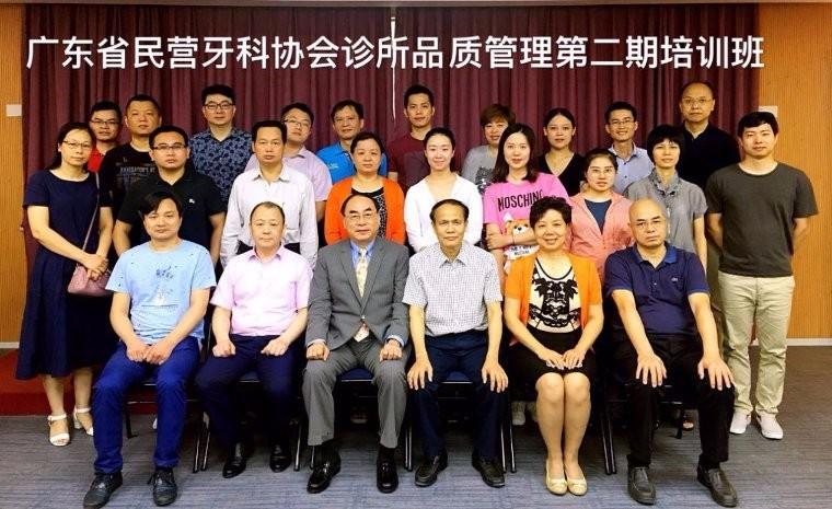 专访广东省民营牙科协会会长欧尧——民营口腔的规范、健康发展,任重道远