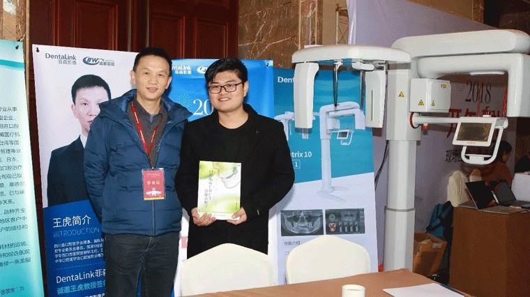 王虎教授与菲森影像西南大区销售经理汪尧合影