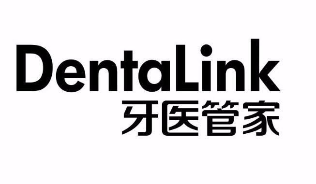加入牙医管家联盟,共享千万客户资源