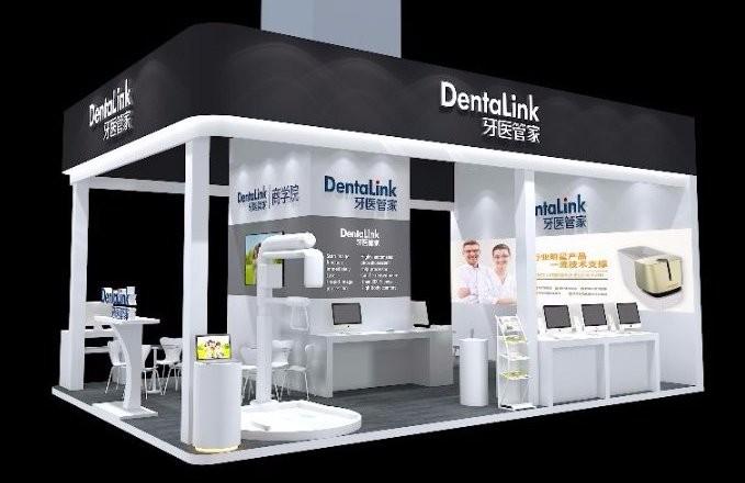 牙医管家生态将参展2017华南国际口腔展