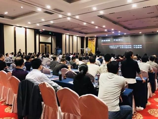 睿影像·菲森全国巡回学术交流会