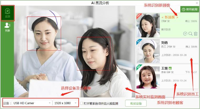 牙医管家口腔管理软件专业版V3.14.900更新说明